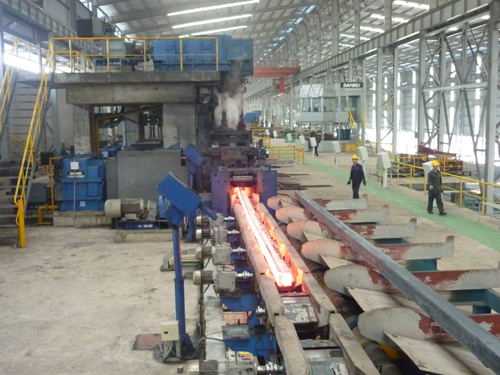 Nhà máy luyện thép Hòa Phát